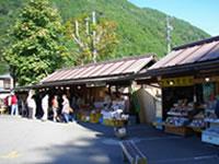 walk-market