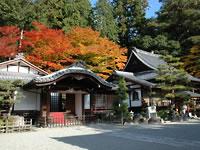 walk-temple